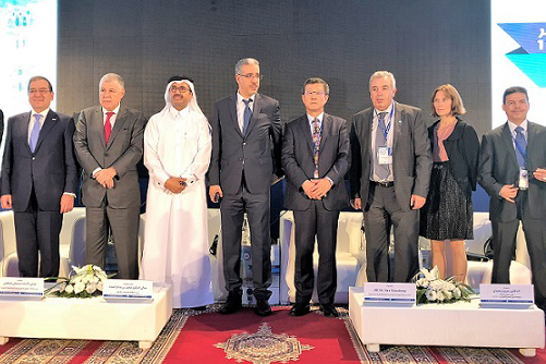 11th Arab Energy Conference