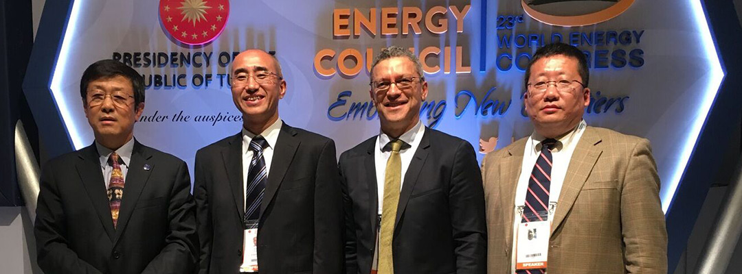 23-World-Energy-Congress_Header2