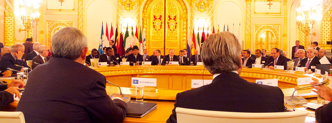 GECF-Heads-of-State-Summit-07-01-2013_Header
