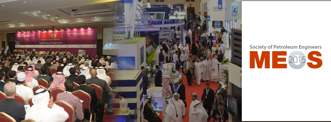 19th-Middle-East-Oil-and-Gas-Show-and-Conference