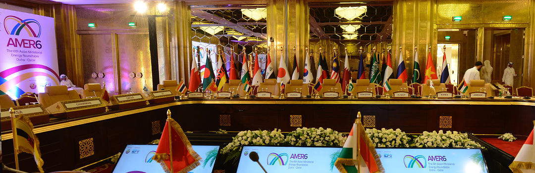 6th Asian Ministerial Energy Roundtable
