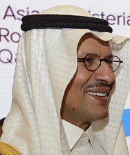 HRH Prince Abdulaziz bin Salman Al-Saud, Vice Minister for Petroleum and Mineral Resources, Saudi Arabia