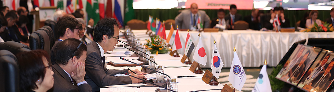 7th Asian Ministerial Energy Roundtable