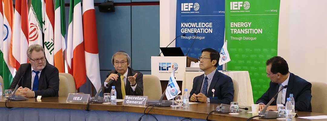 header-ief-ieej-lecture-1