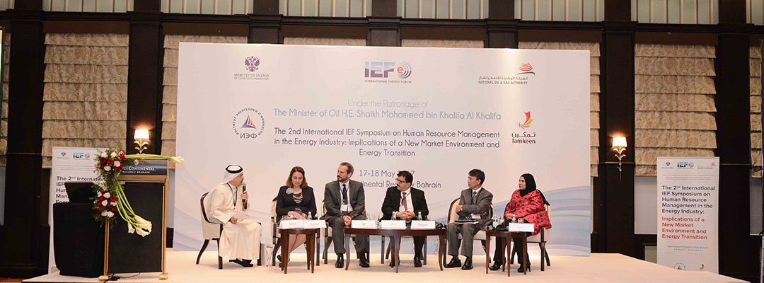 On stage discussion at the HR symposium